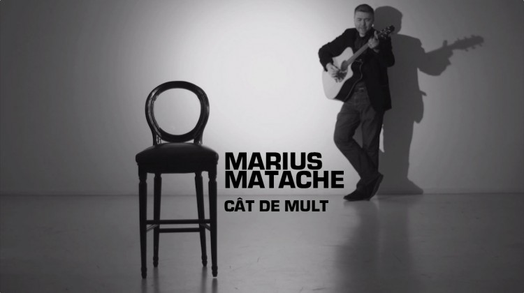 marius-matache-cat-de-mult-cover